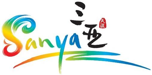 三亚市国际旅游形象标识新鲜出炉