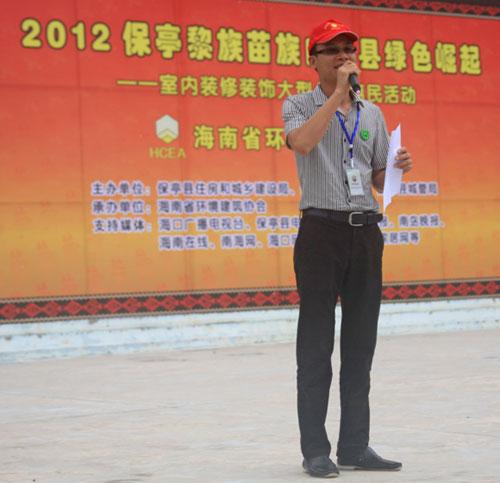 """2012海南省环境建筑协会举办的 """"绿色崛起——环岛大型公益室内装饰活动"""""""