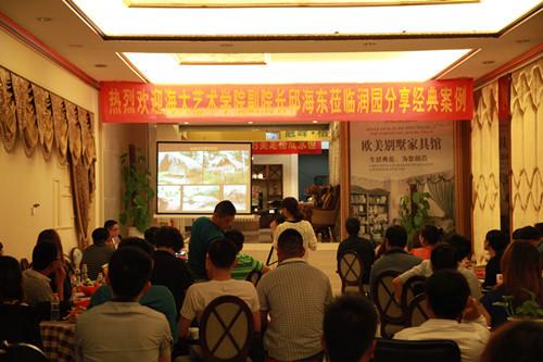 海南省环境建筑协会召开行业研讨会