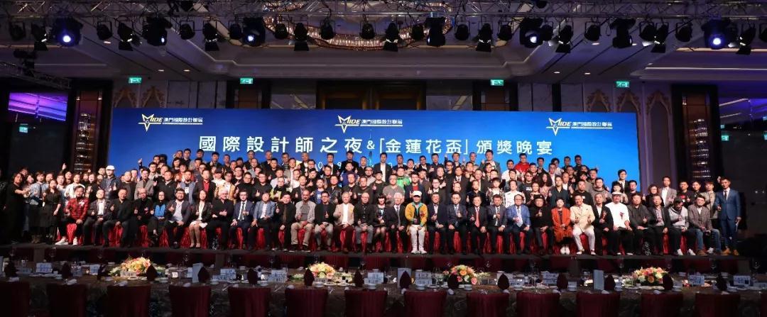 """""""2018澳门国际设计大师邀请赛""""王裕军被评为年度创新人物资深设计师"""